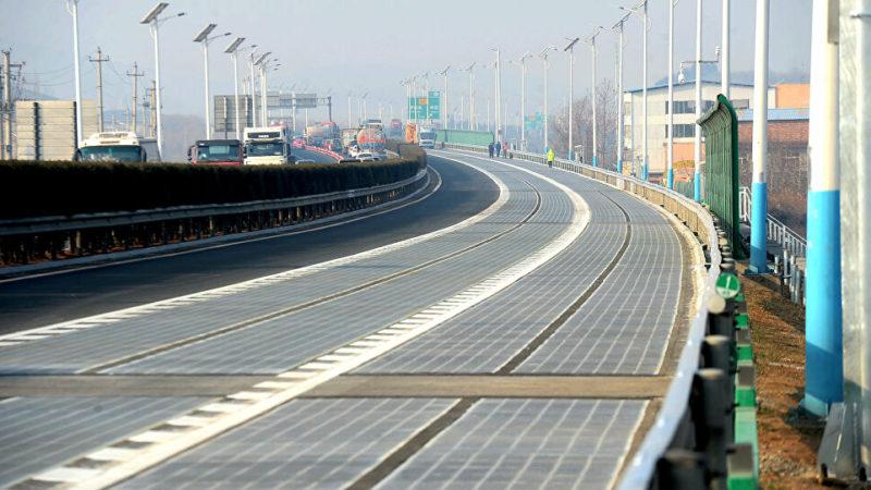 Ce este Autostrada solara si la ce poate folosi aceasta